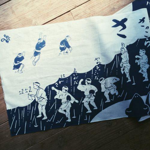 "a towel of ""Sakkora Odori"" that is a rain dance of Koshiki Shima Island.甑島に伝わる雨乞いの踊り【さっこらおどり】をモチーフにした手拭い/2015by KENRO (Koshiki-Shima island,Japan)"