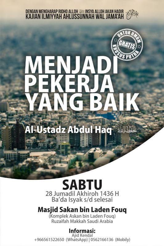 Kajian Salafy Makkah