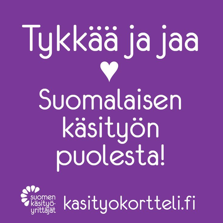 Suomen käsityöyrittäjät, Käsityökortteli
