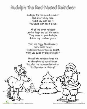Christmas Kindergarten Holiday Music Worksheets: 'Rudolph the Red-Nosed Reindeer' Lyrics