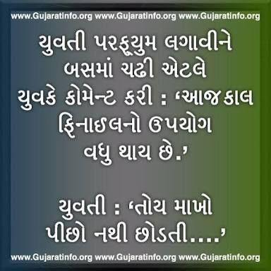 25+ best ideas about Gujarati jokes on Pinterest ...