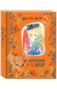 Сказки Шарля Перро с иллюстрациями Г. А. В. Траугот читаются совершенно по-особому. Каждая из историй, придуманная французским писателем, как будто окутывается художниками в цветной туман. В этой сотканной из различных оттенков дымке возникают...