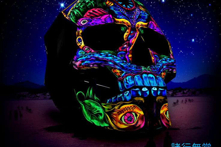B // A 30-Foot Skull Will Ignite Burning Man In A Blaze Of Projection Mapped Glory  THIS IS SICK! I love how luminous the VJ is on this piece.