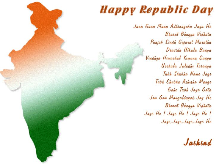 republic day poems, short poem on republic day, republic day poems in hindi english