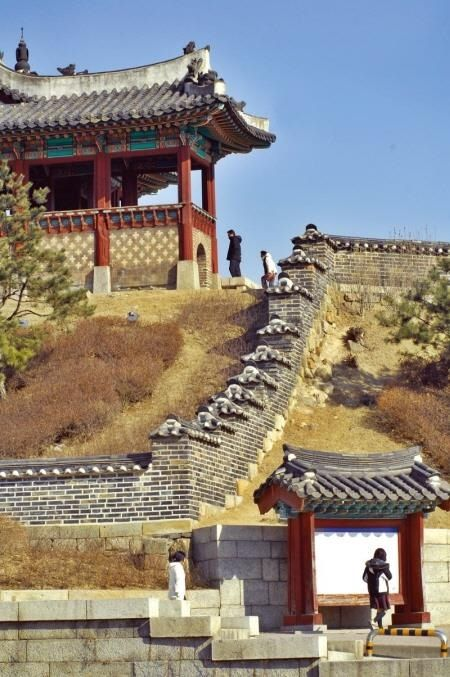 Hwaseong is the wall surrounding the centre of Suwon, the provincial capital of Gyeonggi-do, South Korea.