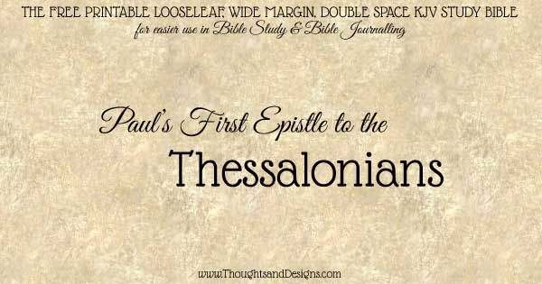 Wide Margin KJV Bible for Study and Journalling: 1 Thessalonians
