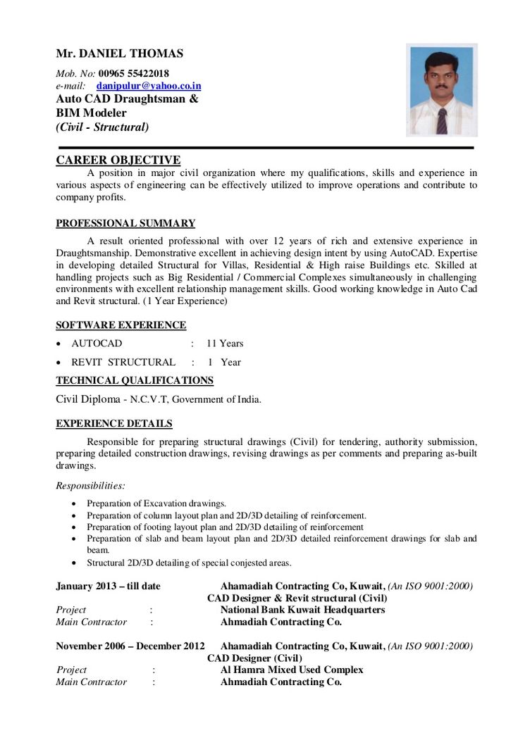 Kuwait Resume format, Resume format download, Sample