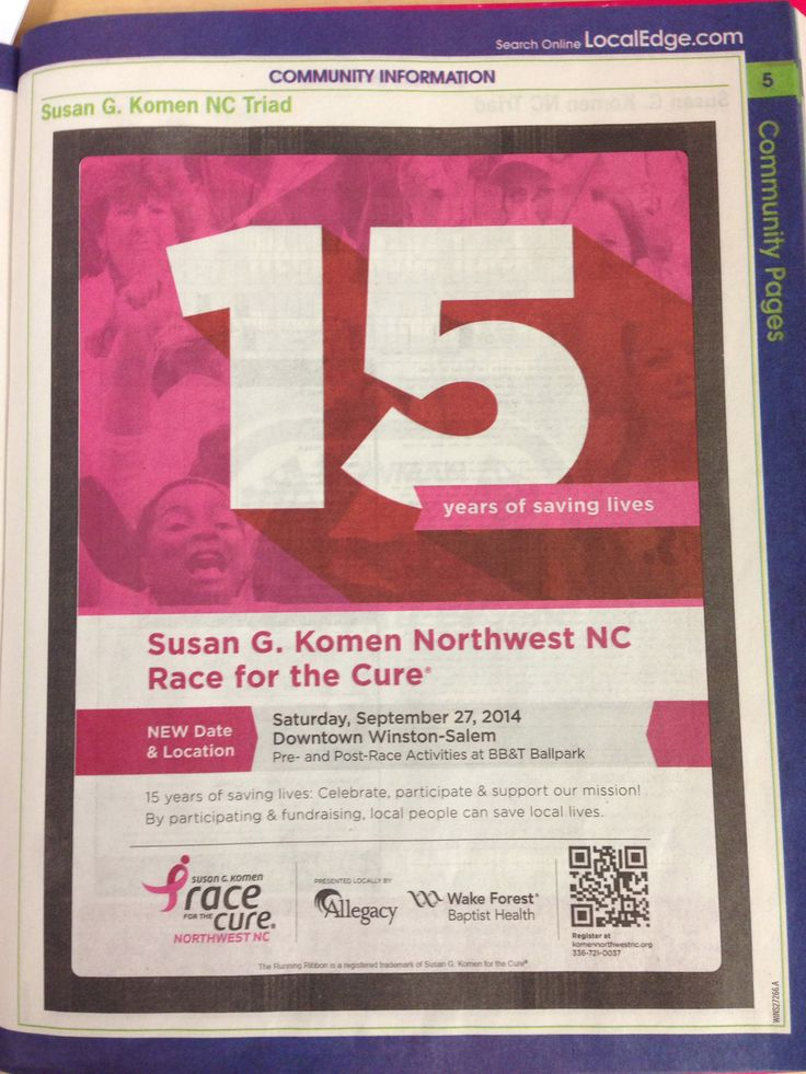 We would like to thank Local Edge for the advertisement in their Winston-Salem book on page 5!