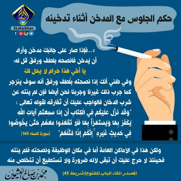 Pin By زهرة الياسمين On التدخين Memes Ecard Meme Ecards