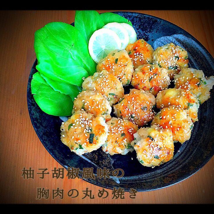 Tomoko Ito's dish photo ともちゃんの柚子胡椒風味 胸肉の丸め焼きリピ チーズもいれたよ | http://snapdish.co #SnapDish #レシピ #おつまみ #チーズ #焼く/炒め物 #野菜料理 #肉料理