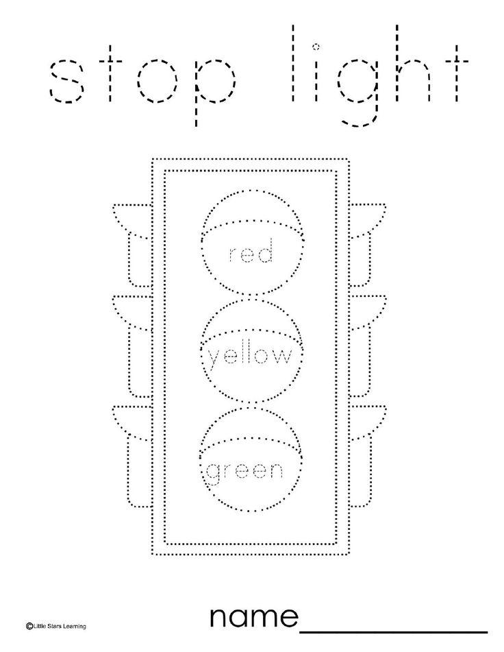 59 best transportation theme images on pinterest transportation theme file folder games and. Black Bedroom Furniture Sets. Home Design Ideas