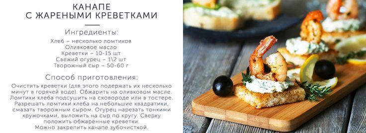 Высокая кухня | Акция на Westwing