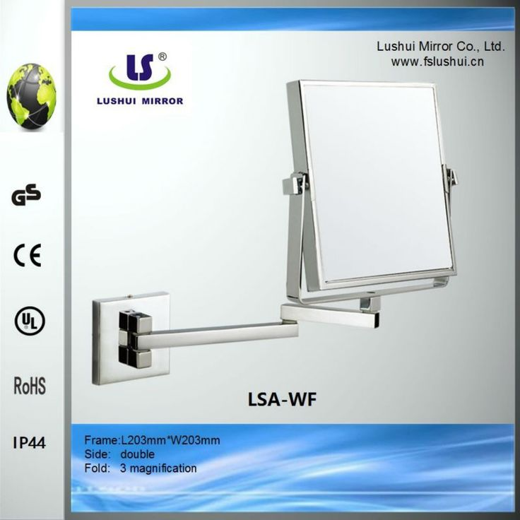 Square extendable bathroom wall mirror