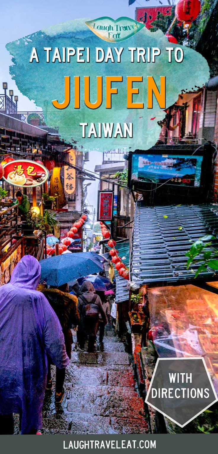 Taipei to Jiufen is a perfect day