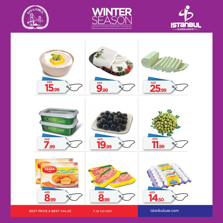 Only 3 days left! Don't miss #IstanbulSupermarket's #winter #season offers. تبقى 3 أيام فقط! لا تفوتوا عروض الشتاء لدى سوبرماركت اسطنبول. #supermarket #emirate #offer #promotions #shopping #retail #uaeshopping #dubaiShopping #rak #abudhabi #ajman #alain #souq  #عرض #اسواق #سوق #الامارات #دبي #ابوظبي #تسوق #زيتون #لبنة #جبنة #زيت #شتاء