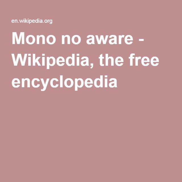 Mono no aware - Wikipedia