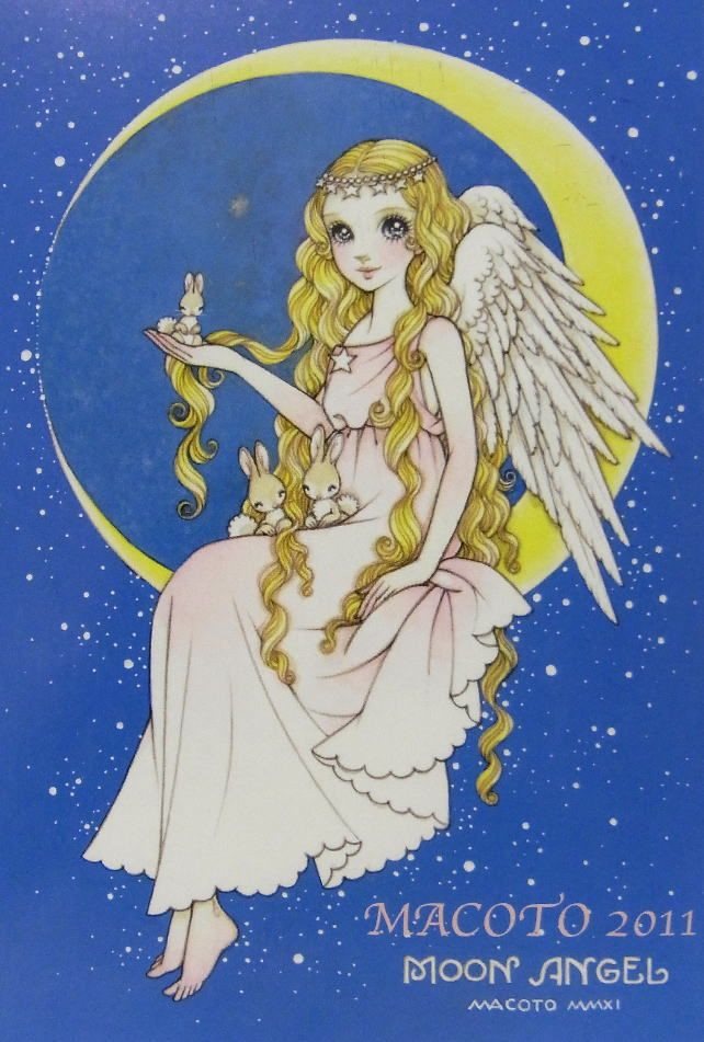 Vintage anime angel with bunnies. <3 (Artist: Macoto Takahashi.)
