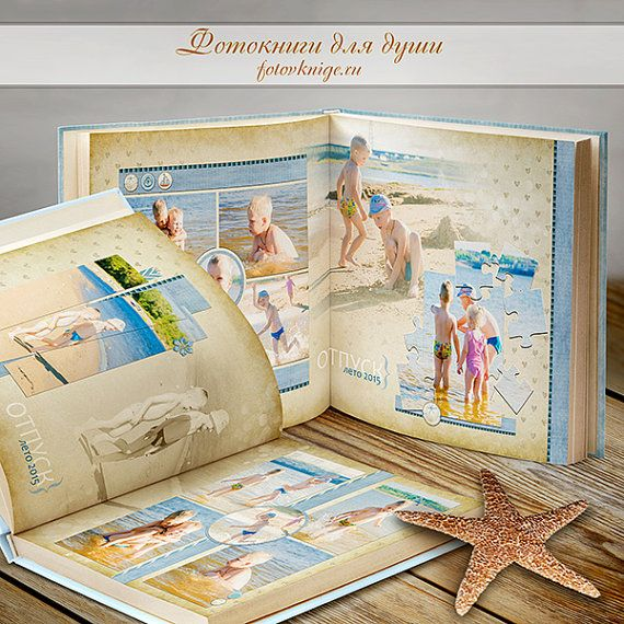 PHOTOBOOK  photo books in the scrapbooking stale  Photoshop