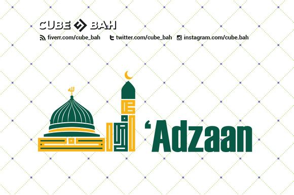 Logo Kufi 'Adzaan Mosque by Cube.bah on @graphicsmag