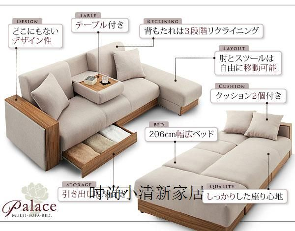 Multi-way minimalistic style sofa. should I get this???   From taobao (正品nissen日系小户型沙发床宜家储物多功能组合沙发双人布艺sofa)