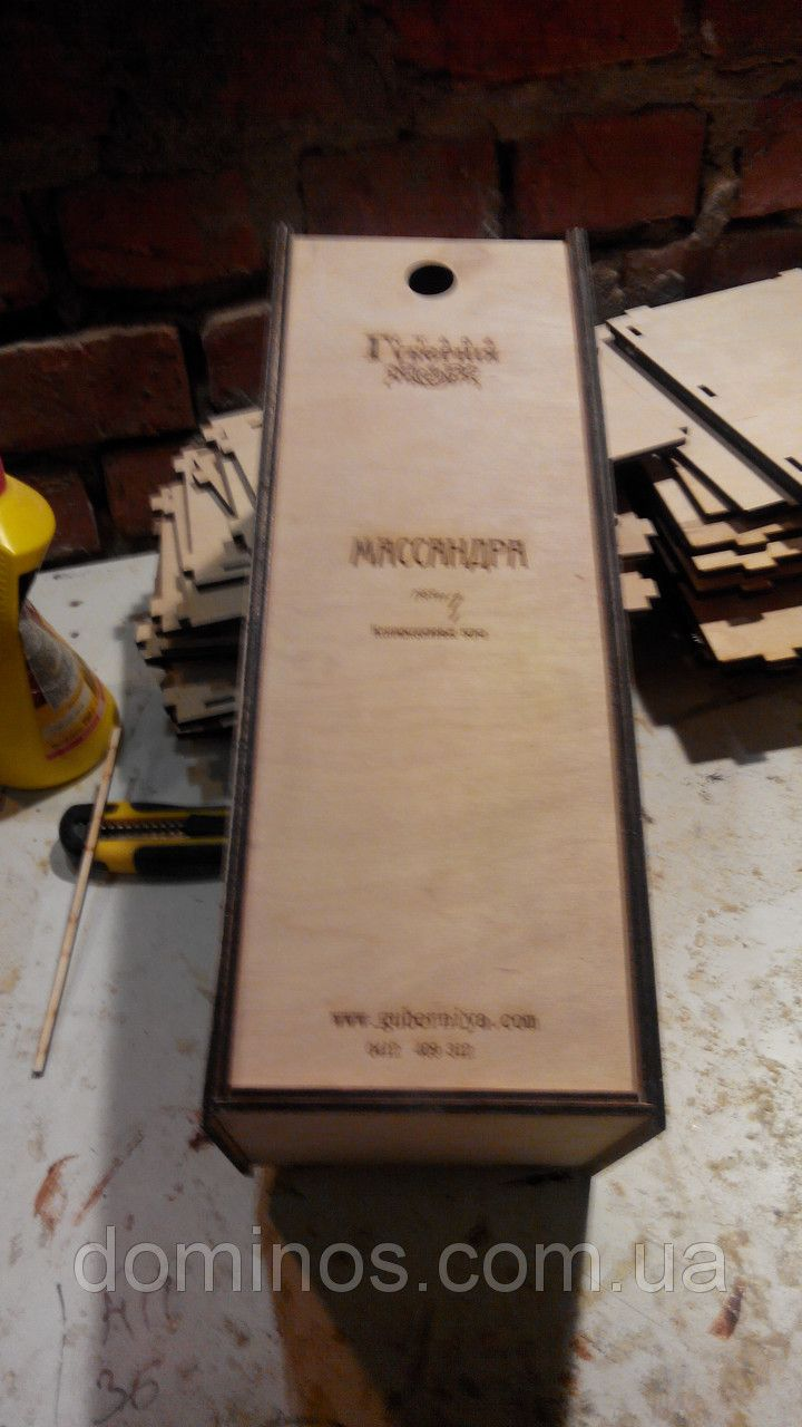 """Оригинальная деревянная упаковка для бутылки вина: продажа, цена в Житомире. подарочные коробки и пакеты от """"DOMINO Studio"""" - 48247523"""