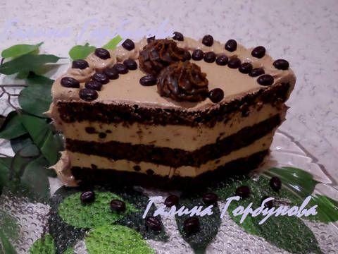 """Классный рецепт - Торт """"Кофейный аромат""""! Шоколадный торт с выраженным вкусом и ароматом кофе понравится многим, особенно любителям этого чудесного напитка."""