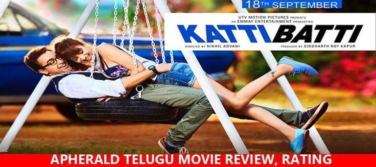 Katti Batti Hindi Movie Review, Rating