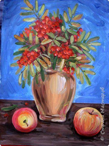 Картина панно рисунок Мастер-класс Праздник осени Рисование и живопись Осенний натюрморт с рябиной и яблоками Бумага Гуашь фото 1