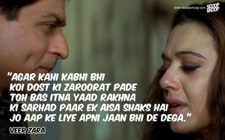 Love Wallpapers With Dialogue : Thappad se dar nahi lagta sahab... Bollywood Pinterest ...
