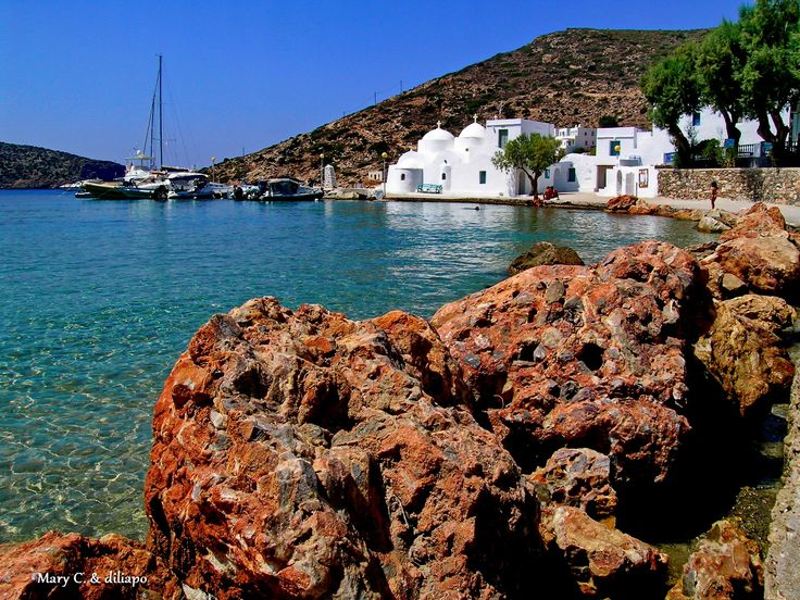 Photo Mania Greece: Vathi ~ Sifnos