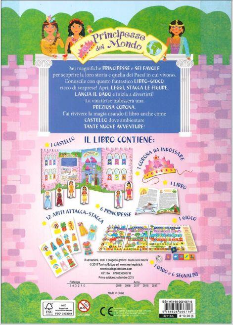 retro di copertina del libro gioco PRINCIPESSE NEL MONDO touring junior