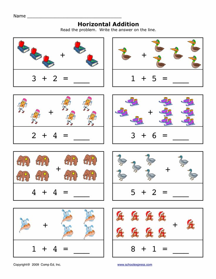 17 best images about horizontal addition on pinterest free worksheets and grade 1 maths. Black Bedroom Furniture Sets. Home Design Ideas