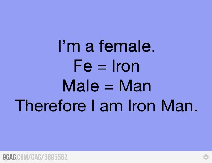 Yes!  Hahaha!