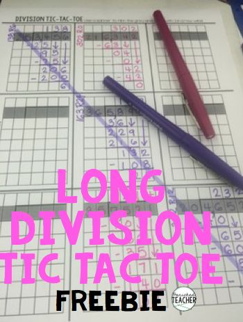 A great way for students to independently practice LONG DIVISION!!!! LONG DIVISION TIC-TAC-TOE!