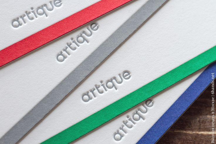Открытки-бланки с разноцветными рамками. Печать навылет придает интересный эффект - центральная часть приподнята относительно краев, но тут большую роль играет толщина бумаги, 600 или 710 граммовый хлопок подходит как нельзя лучше. Четыре варианта, каждый с высокой печатью в две краски, выбирай любимый цвет! #высокаяпечать #пригласительные #свадьба #конверты  #свадьба #letterpress #wedding #invitation #6hands #приглашение