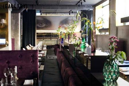 story hotel stockholm colour pinterest. Black Bedroom Furniture Sets. Home Design Ideas