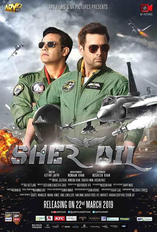 Sher Dil 2019 Urdu In 2020 Free Movies Online Pakistani Movies Hd Movies Online
