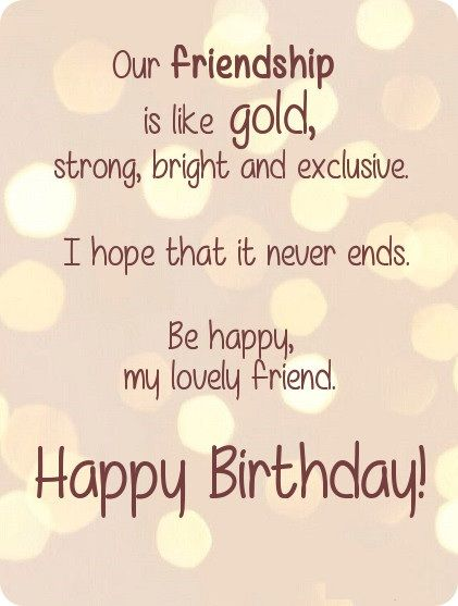 Birthday Wishes For Best Friend Quotes Happy