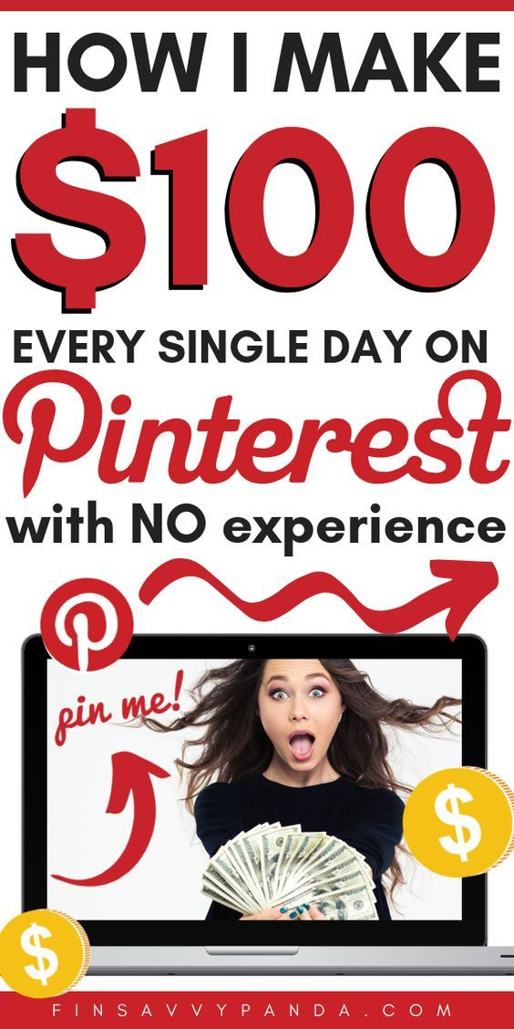 How To Make Money on Pinterest in 2019 (For Beginners – JUST stuff