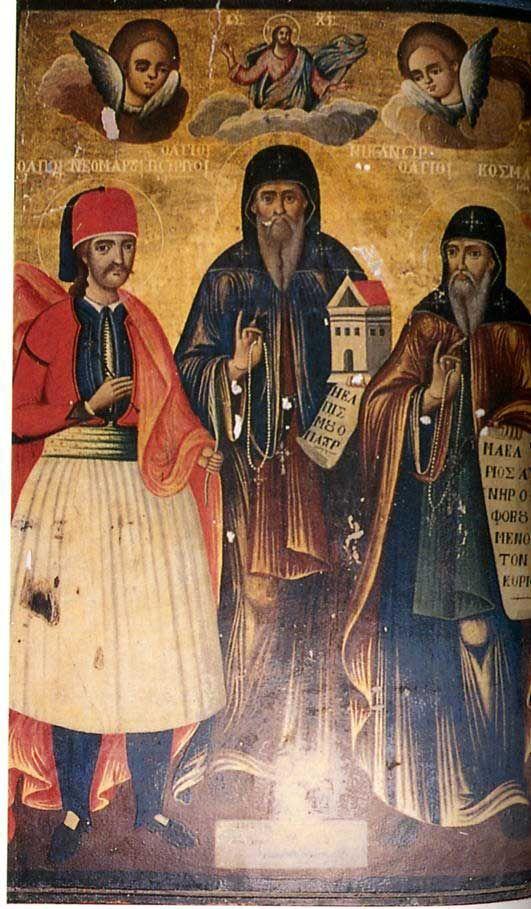 Ss George, Nikanor, and Kosmas