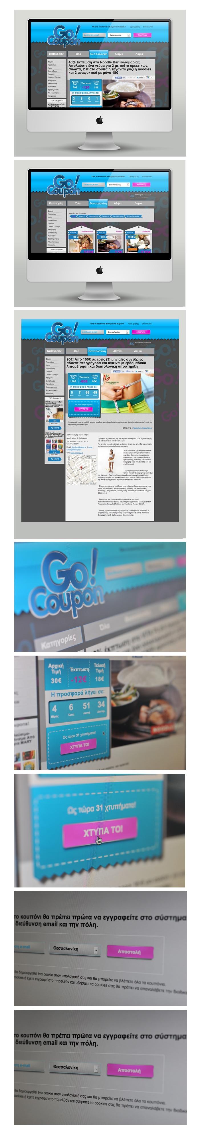 http://bnspro.gr/portfolio/go-coupon