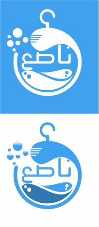 Create a logo for a Laundry pick-up and delivery service powered by amobile app by cyber monster