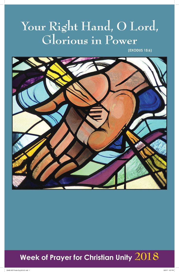 """The theme for the 2018 Week of Prayer for Christian Unity, """"Your Right Hand, O LORD, Glorious in Power,"""" is taken from the book of Exodus 15:1-20. The resources for this year's Week of Prayer for Christian Unity have been prepared by the churches of the Caribbean by an ecumenical team of women and men under the leadership of His Grace Kenneth Richards, Catholic Archbishop of Kingston, the Antilles Episcopal Conference, together with Mr. Gerard Granado, General Secretary of the Caribbean…"""
