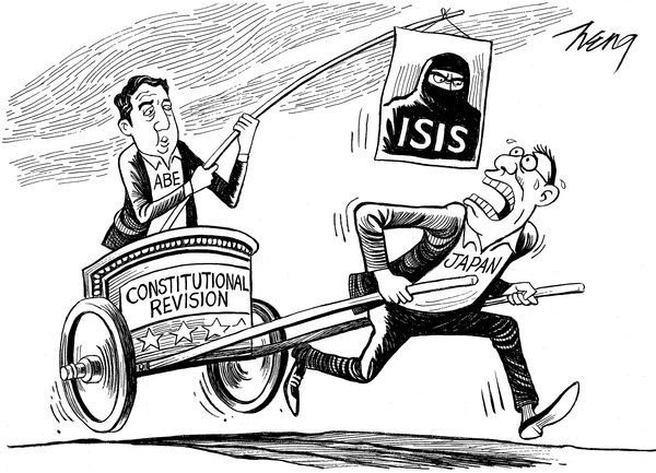 http://www.nytimes.com/2015/02/09/opinion/could-isis-push-japan-to-depart-from-pacifism.html