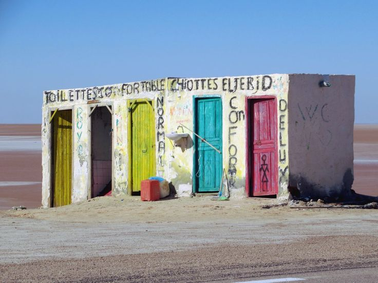 A deluxe toilet block is available next to the Chott El Djerid salt lake east of Tozeur, Tunisia.