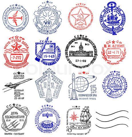 Image of 'Vintage USSR postage meter stamps collection'