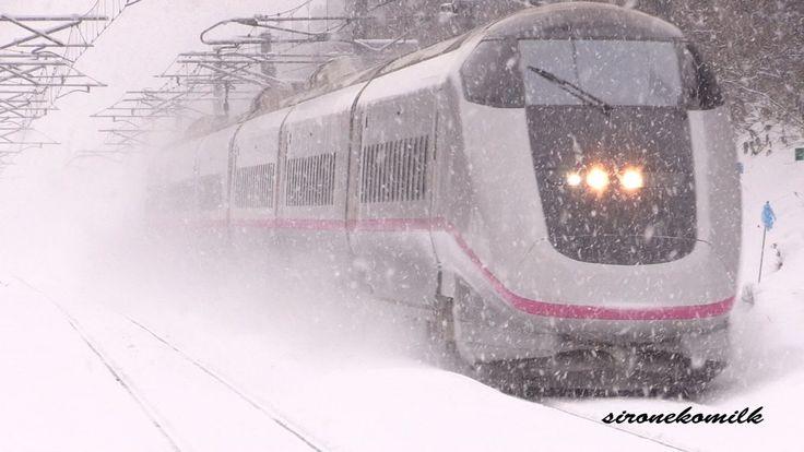 [HD]全車両引退 秋田新幹線 E3系0番台 ありがとう こまち Bullet Train Akita Shinkansen Series E3...