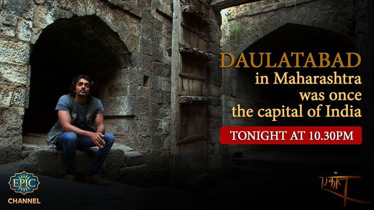 You may think we have got our facts wrong, but no! Tune in to #Ekaant tonight as we explore Daulatabad, a place that was once the capital of India!