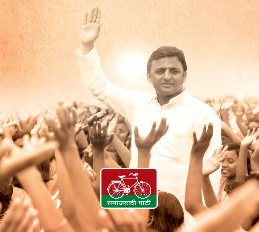 UP CM Akhilesh Yadav promises metro network would be extended for the convenience of the people.