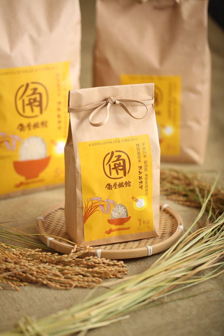 角屋農園 特別栽培米コシヒカリ100% POPなオリジナルデザインの米袋に入れて、ご宿泊のお客様には、おいしいコシヒカリを計り売りでお分けしています。